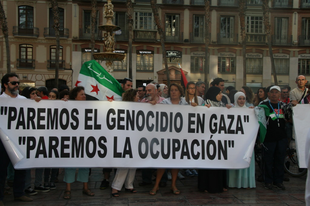 Concentración en Málaga en favor de Palestina el pasado 17 de julio